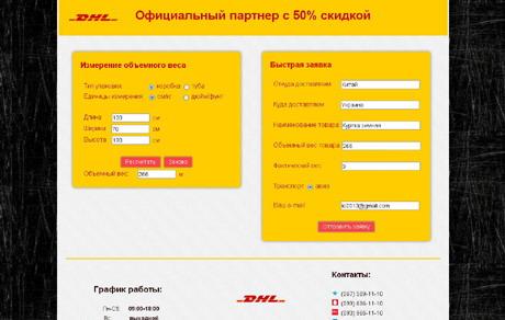 Официальный сайт типографии Кловер