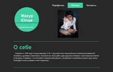 Сделать одностраничный сайт цена как сделать доступ по паролю к странице на сайте