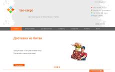 Официальный сайт компании TrustCoin