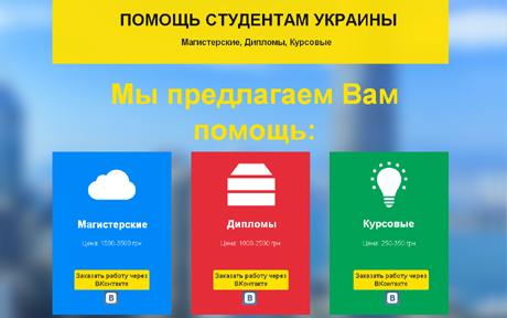 Официальный сайт компании tao-cargo