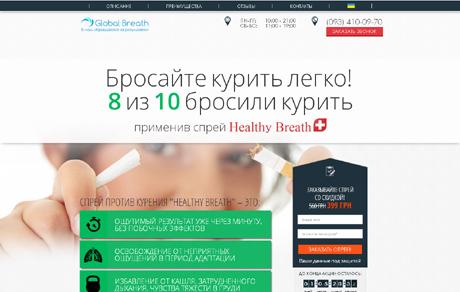 Официальный сайт компании Yughana Limited