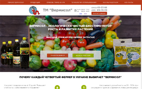 Официальный сайт BitGrivna - перша українська криптовалюта
