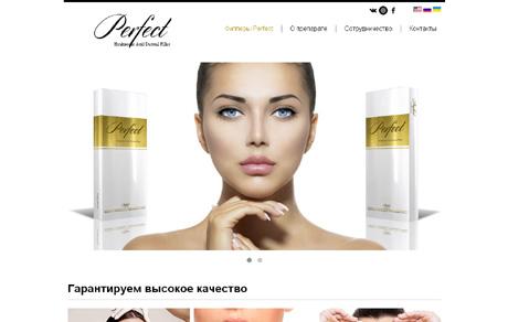 Интернет магазин Вермихозяйство ф.л.п. Бабия И.В.