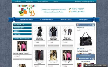 Официальный сайт компании ТЕХНО+