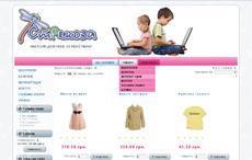 Интернет магазин Hand-made studio - сайт произведений ручной работы