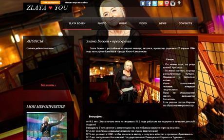 Официальный сайт компании REFERATIC